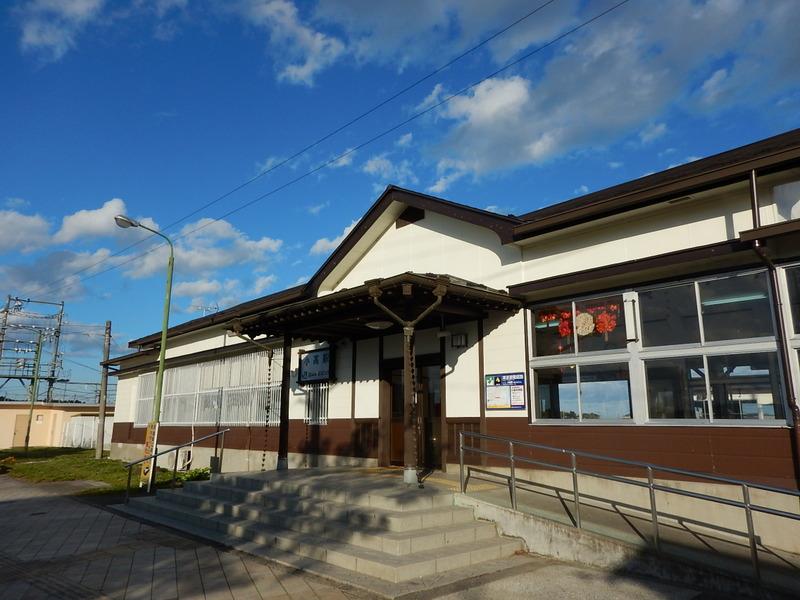 Odaka station