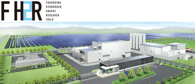 https://real-fukushima.com/wp-content/uploads/2018/12/fh2e-800x345.jpg